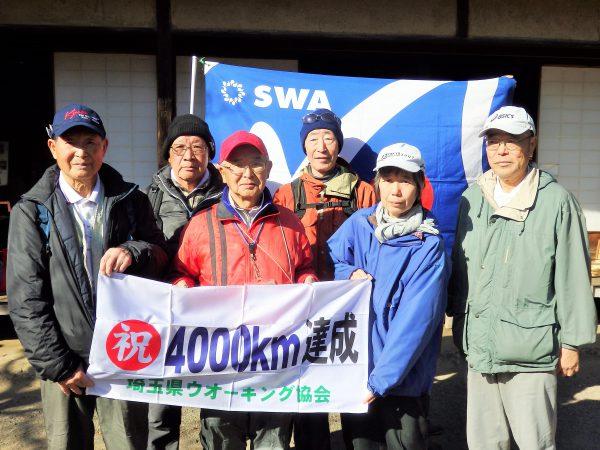 4000km表彰者です。