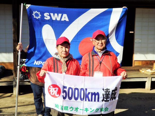 5000km表彰者です。