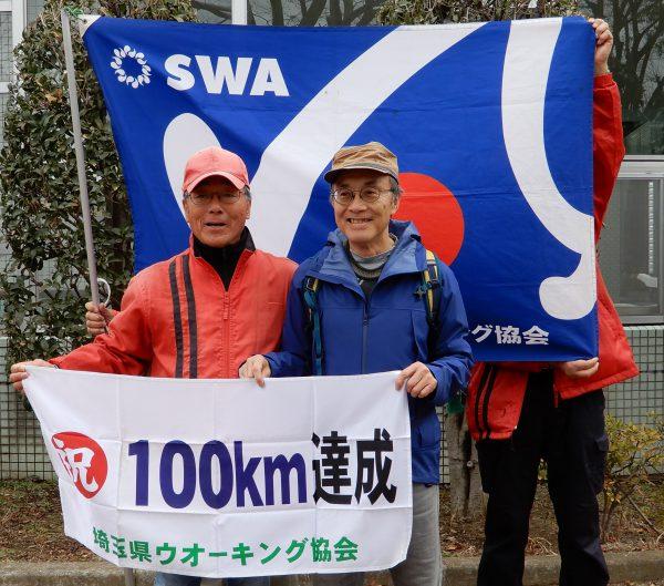 100km表彰者です。