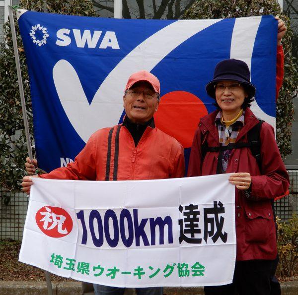 1000km表彰者です。