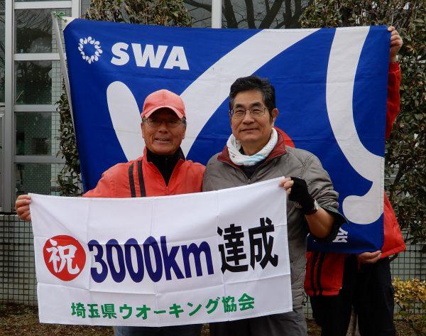 300km表彰者です。