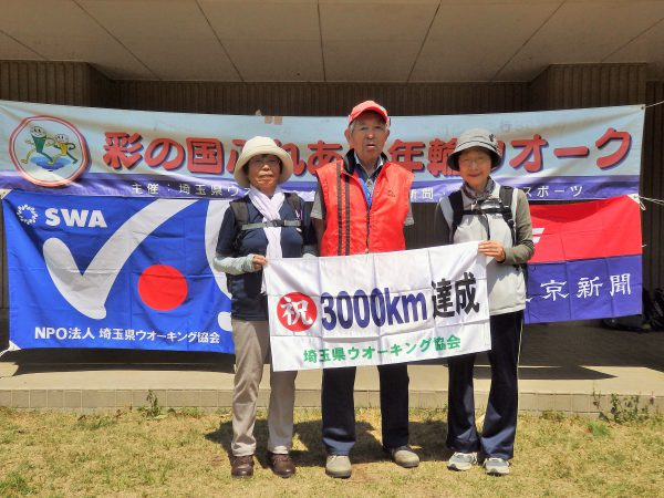 3000km達成者です。