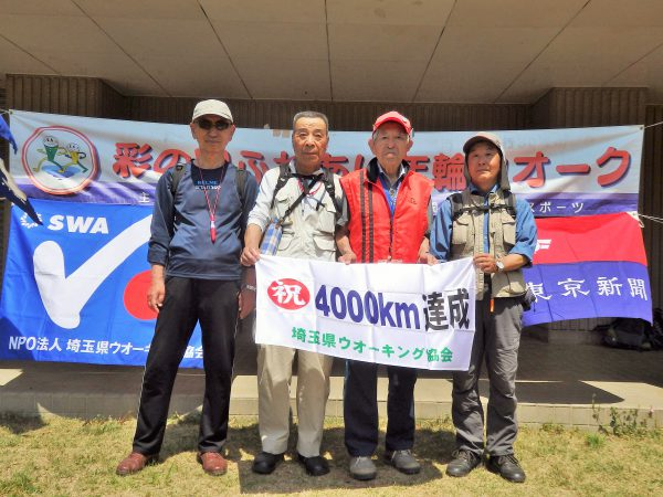 4000km達成者です。