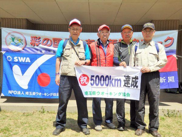 5000km達成者です。